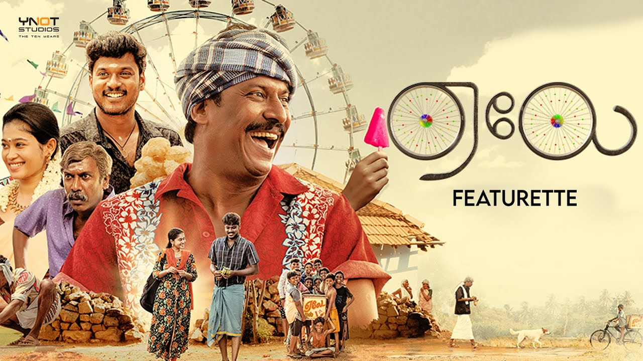 """Aelay 