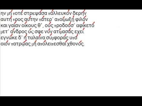MEDEA con SARAH FERRATIиз YouTube · Длительность: 7 мин9 с