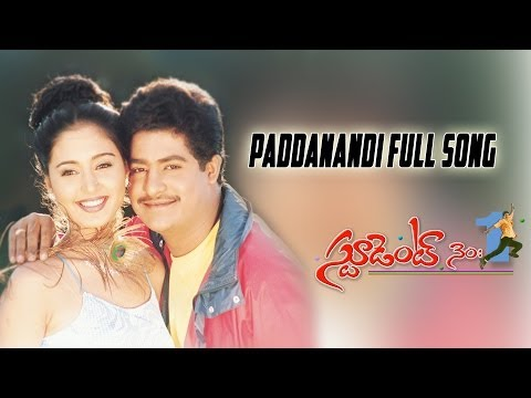 Paddanandi Full Song || Student No.1 Movie || Jr.N.T.R, Ghajala