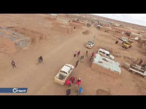 الأمم المتحدة تعرب عن قلقها البالغ بسبب تدهور الأوضاع في مخيم الركبان