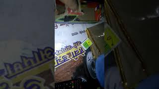 Car Banane Ka Tarika - 5riv