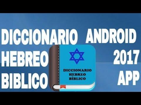 DICCIONARIO HEBREO BIBLICO EN ANDROID