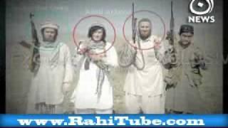 Quetta Kharotabad Aaj News Promo Rahinews.com