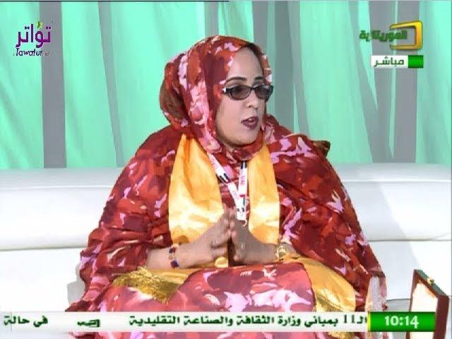 برنامج تحت الضوء حول اليوم العالمي للسعادة مع سفيرة الوفاء والسعادة د.منى بنت الصيام