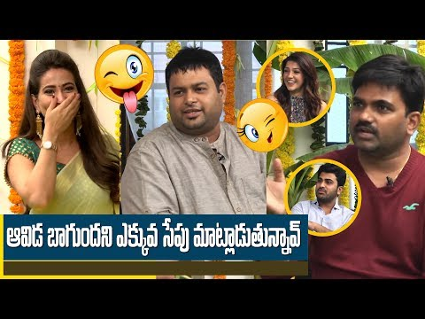 Director Maruthi caught S S Thaman when he staring anchor ll Mahanubhavudu Team Interview