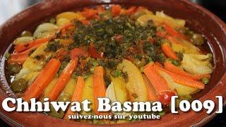 Chhiwat Basma [009] - Tajine de poulet aux légumes marocain طاجين مغربي أصيل بالدجاج والخضر