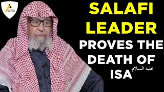 Salafi Leader Shaikh Saleh Al-Fawzan Proves the Death of Hazrat Isa (as) : Truth of Islam Ahmadiiyya