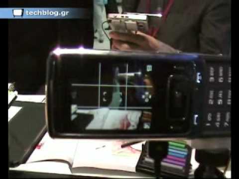 Samsung G800 hands on MWC 2008 Barcelona