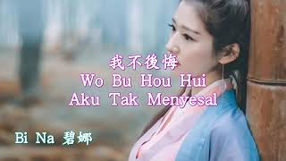 lagu  mandarin bagus bgt lagu y