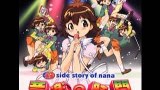 七人のナナ side story of nana 音楽の時間』(2002)