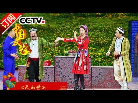 《中国文艺》 20170316 2017年春晚回顾 | CCTV-4