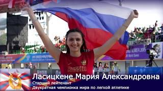 Мария Ласицкене: на чемпионате мира важно самой получить удовольствие и болельщиков порадовать