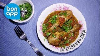 Рагу из курицы и чечевицы