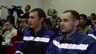 видео Вакансии Безопасность Нижнекамск   | Найти вакансии в Россия -  Russia.joob24.com