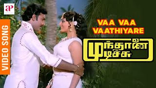 Munthanai Mudichu Tamil Movie Songs | Vaa Vaa Vaathiyare Video Song | Bhagyaraj | Ilaiyaraaja