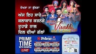 Prime Time with Gagan Kokri , Mehtab Virk , Jordan Sandhu ,Nisha Bano