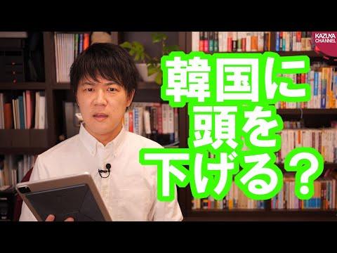 2020/05/06 「とくダネ!」の小倉智昭さん、頭を下げて韓国にコロナ対策の教えを請うことを提案