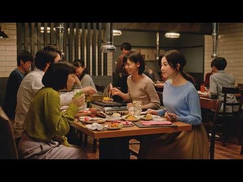 吉高由里子 食べログ CM スチル画像。CM動画を再生できます。