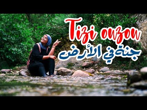Tizi ouzou Algeria   مغامرتي في تيزي وزو