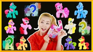 My Little Pony彩虹小馬公仔拆箱遊戲   愛麗和故事 EllieAndStory