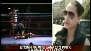 Real.gr Επιστρέφει η Μαριάννα Καλλέργη