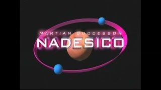 Martian Successor Nadesico Hot Clip - Opening Theme