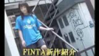 FINTA新作ウェアー04/モデル 森山花奈 森山花奈 動画 13