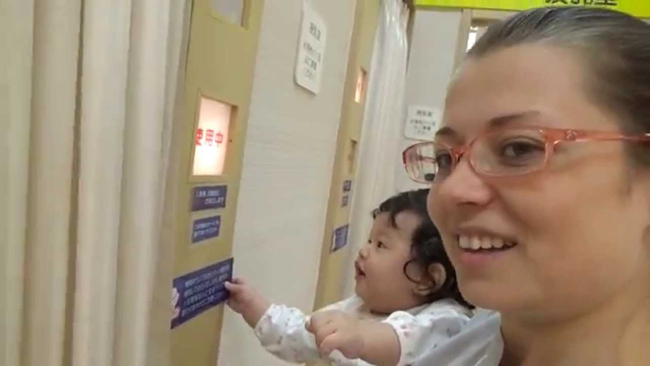 japan's nursing rooms - part 2 - youtube