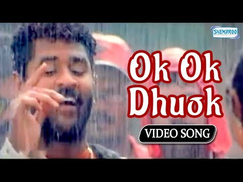 Ok Ok Dhuok  Priyanka And Prabhu Deva Top Romantic Songs  H2O  Kannada Songs