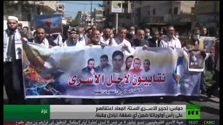 حماس: أولويتنا تحرير الأسرى من سجون إسرائيل