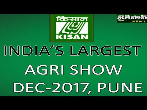 """""""KISAN AGRI SHOW"""" PUNE 