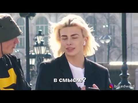 Белоснежка & Edward Bil