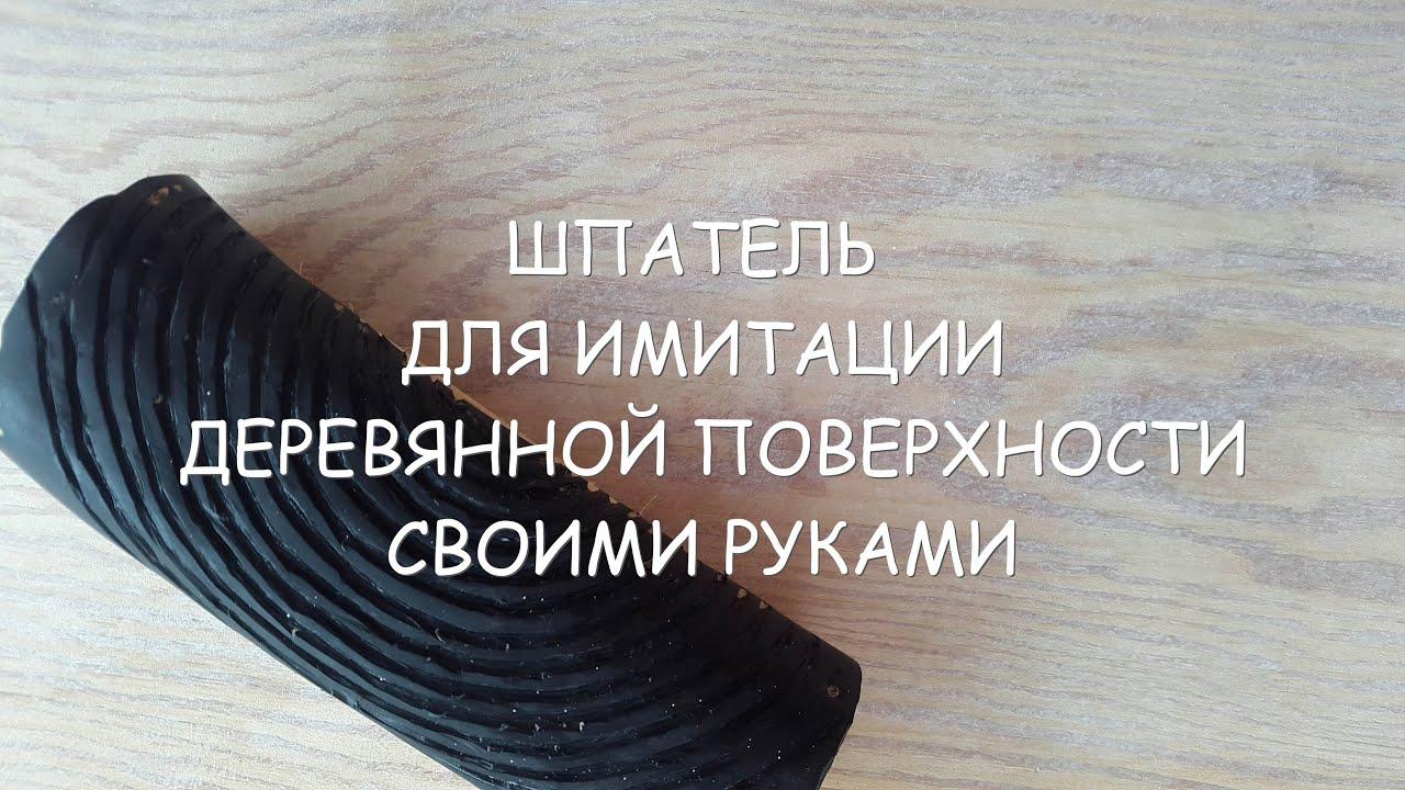 Ищете где купить оригинальные декупажные салфетки в украине или киеве. Магазин декупажа артлавка. Удобный заказ и быстрая доставка салфеток для декупажа киев, украина. ☎(044) 222-88-72.