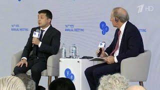 Смотреть видео Президент Финляндии не поддержал призыв Владимира Зеленского сохранить санкции против России. онлайн