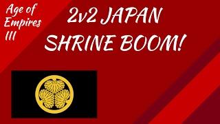 2v2 Japan Shrine Boom! AoE III