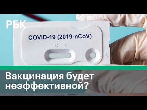 Ученые выяснили, что переболевшие коронавирусом теряют антитела