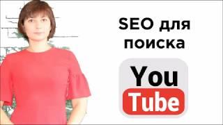 Как назвать Ютуб канал?  Выбираем название канала YouTube.