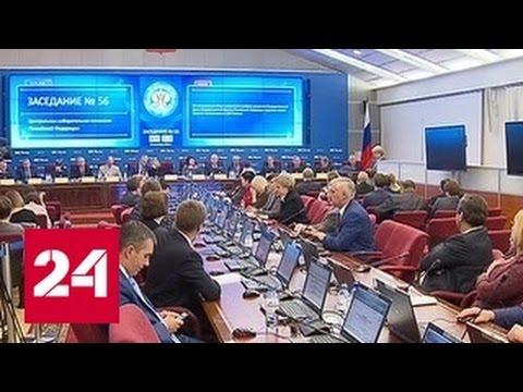 Окончательные итоги выборов в Госдуму 7-го созыва