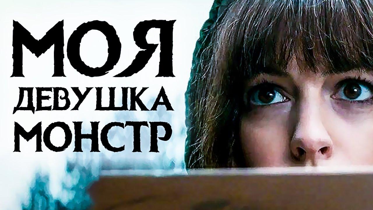 Смотреть кино онлайн в хорошем качестве бесплатно на oKinoTV