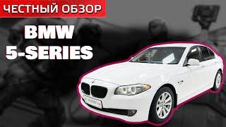 Честный обзор от авто-папатайм на BMW 5 x-drive в отличном техническом состоянии