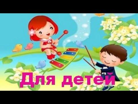 Мебель для детского садаиз youtube.com · Длительность: 1 мин58 с