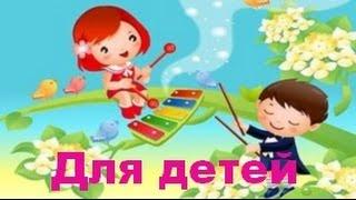 Мебель для детского сада(http://detsadtorg.ru Интернет-магазин для педагогов, родителей и детей. Звоните! +7 925 562 4501; +7 906 734 2868. Все товары соотв..., 2015-11-18T21:59:41.000Z)