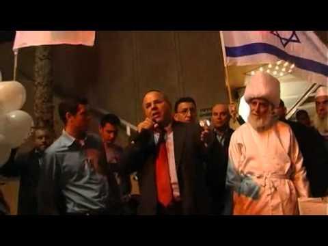 הפגנת תמיכה בעם הסורי  Demonstration in support of the Syrian people in Tel Aviv