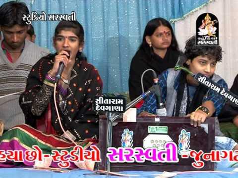 Kiran Gadhvi, Mittal Gadhvi | Savarkundla Live | Bhavya Dayro 2016 | Part 4 | Nonstop Gujarati Dayro