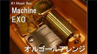 Machine/EXO【オルゴール】