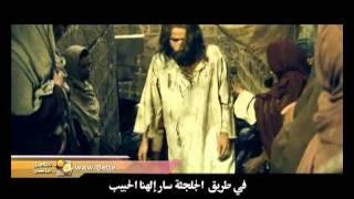 ترنیمة في طریق الجلجثة - الحیاة الأفضل | Fe Tareeq El Golgotha - Better Life