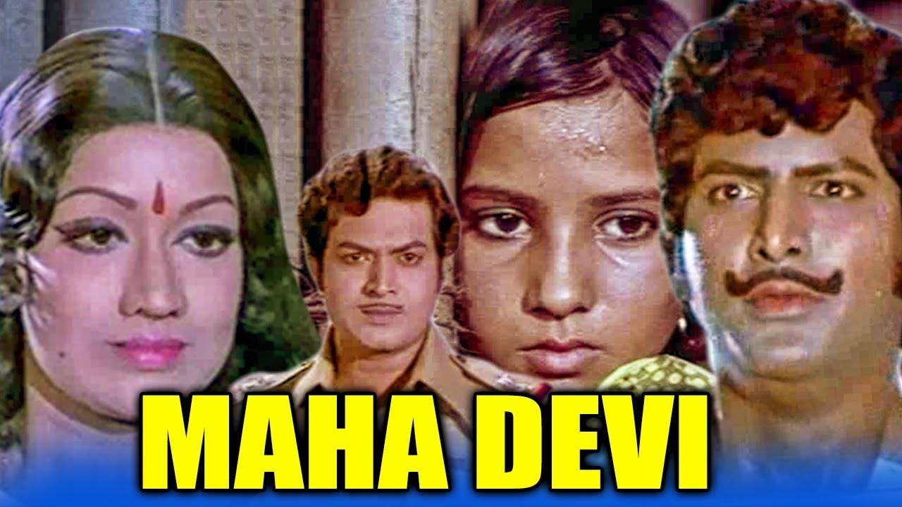 Maha Devi (Maa Voori Devatha) Devotional Hindi Dubbed Movie   Mohan Babu, Ranganath, Prabha