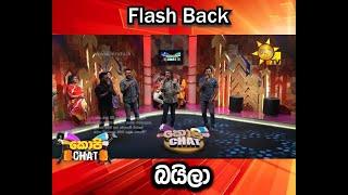 Flash Back බයිලා | Hiru TV COPY CHAT Thumbnail