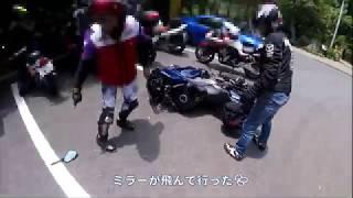 Ninja1000(ニンジャ1000) ついに立ちごけ!!