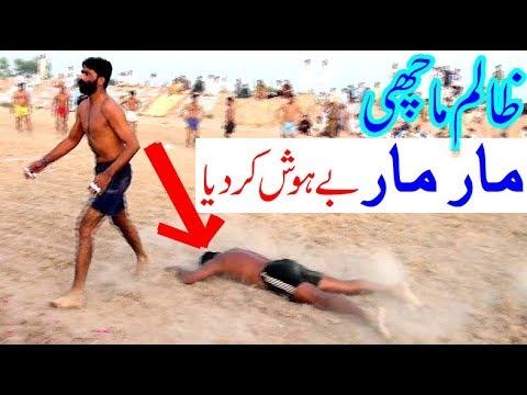 Download Nazar Hussain Machi Ne Player Behosh Kar Diya - Open Kabaddi Match - New Full Kabaddi